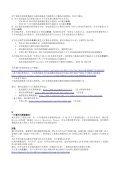 轻松意大利:成功案例2012 年9 月1 日-15 日 - Easy Italia - Page 2