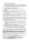 EASY ITALIA: РЕШЕННЫЕ ВОПРОСЫ: 1-15 СЕНТЯБРЯ 2012 - Page 2