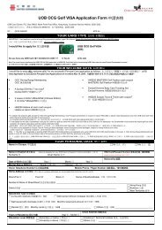 UOB OCG Golf VISA Application Form¥Ó½Ðªí®æ - United Overseas ...