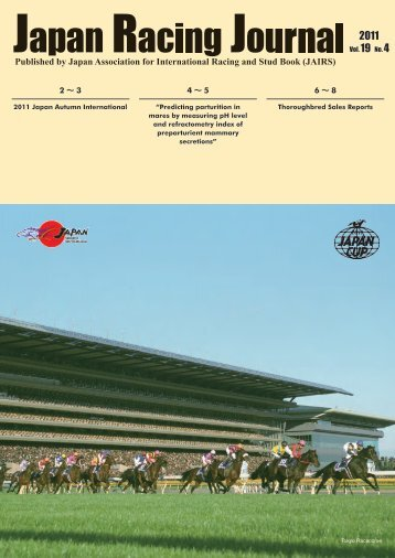 JRA Official Tour - Horse Racing in Japan