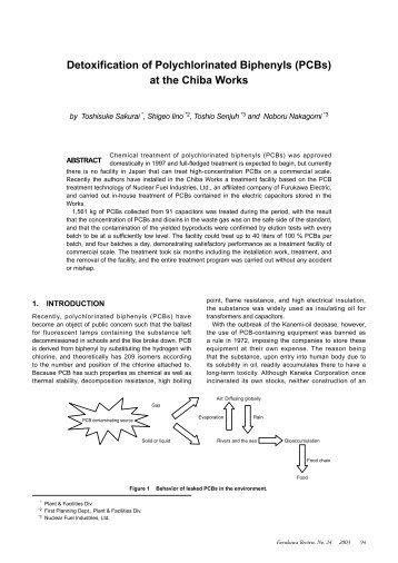 us9810839 full text in pdf