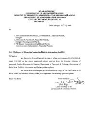 Disclosure of FILE NOTING under RTI Act 2005. - Arunachalpwd.org