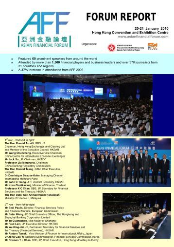 Hong Kong Infrastructure & Real Estate Services Expo, Shanghai ...
