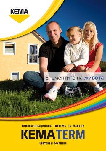 KEMATERM - Елементите на живота - Kema.si