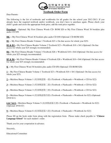 Textbook Order Form - Chinese Language School of Greater Hartford