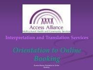 Tutorial - Access Alliance