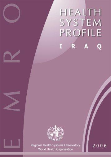 Bahrain what is gis world health organization iraq complete profile what is gis world health organization publicscrutiny Gallery
