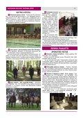 Kokneses novada tūrisma avīze 2011 - Page 4