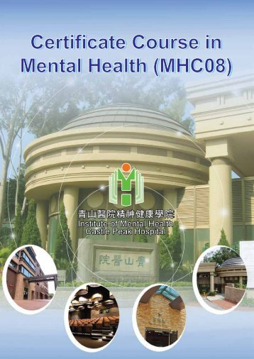 Certificate Course in Mental Health (MHC08) Certificate Course in ...