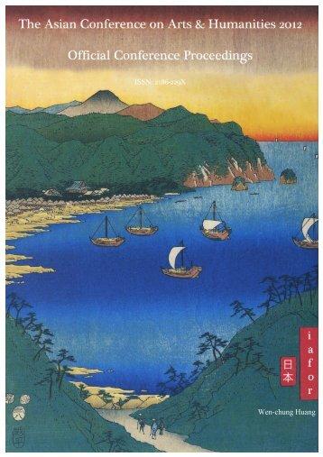 Wen-chung Huang