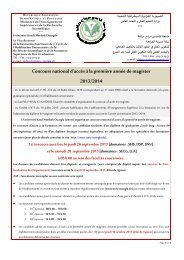 Concours national d'accès à la première année de magister 2013 ...