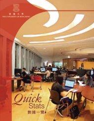 Untitled - The University of Hong Kong