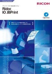 Ridoc IO JBPrint製品カタログ PDFダウンロード - リコー