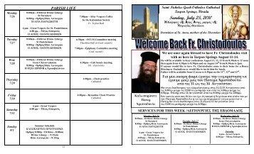 July 25 bulletin (2).pub - St Nicholas Greek Orthodox Cathedral