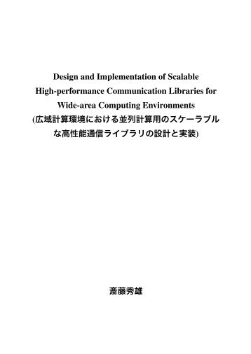 Design and Implementation of Scalable High-performance ...