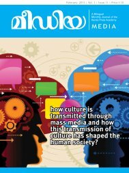 how culture is transmitted through mass media and how this ...