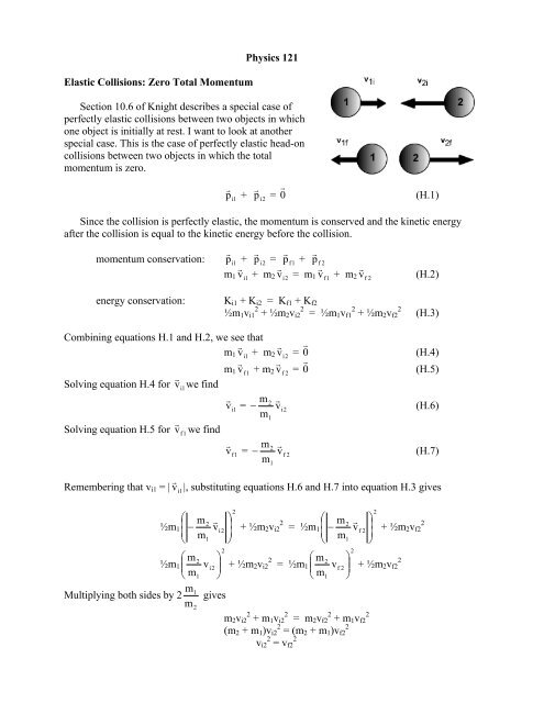 Physics 121 Elastic Collisions Zero Total Momentum Section 10 6