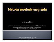 Metode savetodavnog rada, Vršac, 2011 - savetodavstvo