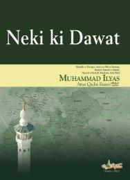 Download ( PDF ) - Islamic School System - Dawat-e-Islami