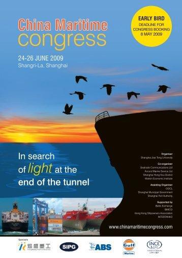 CMCConferenceBrochur.. - Hong Kong Shipowners Association