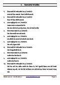 ROZA - hadi library - Page 3