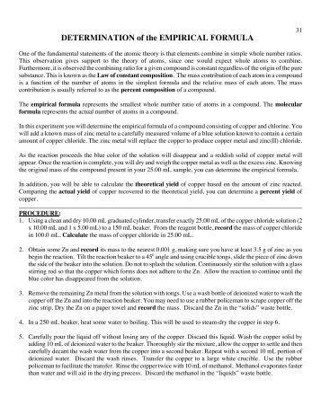 empirical formula lab report Chemistry 112 laboratory – fall 2004 experiment 3: determination of a chemical formula overview in this experiment you will be analyzing a compound with the general formula.