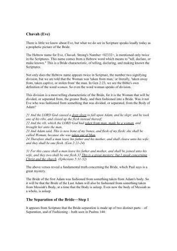 Chavah (Eve) - Unleavened Bread