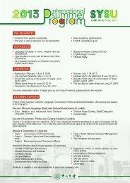 Sun Yat Sen University Summer Programme - Centre for Chinese ...