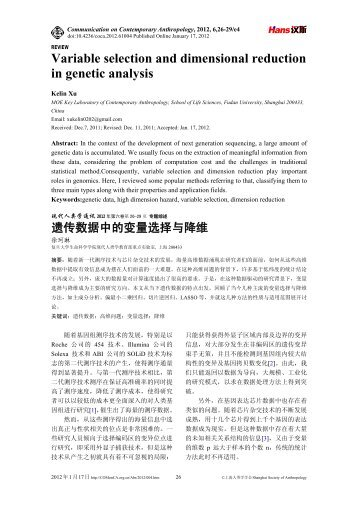 X Variable selection and dimensional reduction in ... - 现代人类学通讯