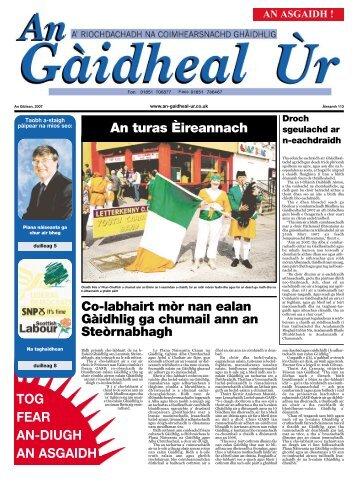 An Giblean 2007 - Fòram na Gàidhlig