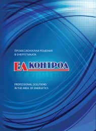 professional solution in the sphere of energetics - ЕЛ Контрол ЕООД