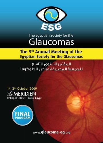 2009 - The Egyptian Society for the Glaucomas