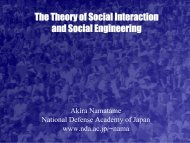The Theory of Social Interaction and Social Engineering - National ...