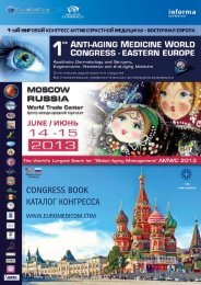 Программа - EuroMediCom