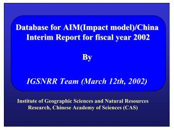 Database for AIM(Impact model)/China Interim Report for fiscal year ...
