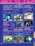 Descargar Dragon Ball Z Budokai 2 - Mundo Manuales - Page 5