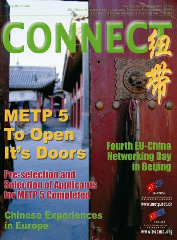 Download - EU-China Managers Exchange and Training Programme