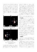 EyesFreeFlickI - Page 3