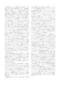 EyesFreeFlickI - Page 4
