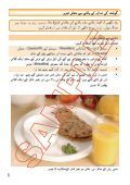Urdu Language - NDR-UK - Page 6