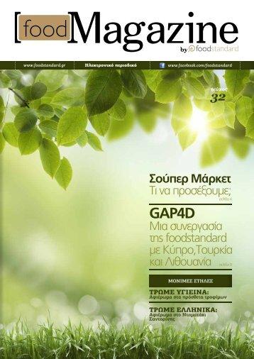 foodmagazine-32