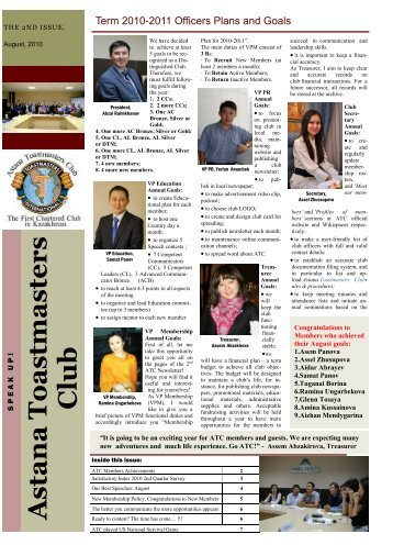 Newsletter Astana Toastmasters club 082010.pdf