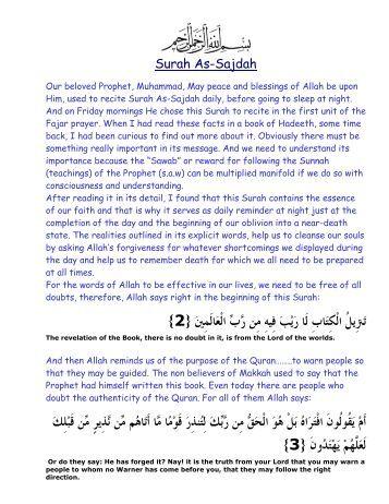 Surah As-Sajdah - Farhat Hashmi