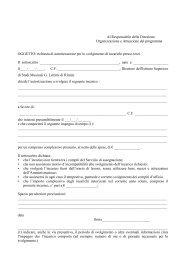 Modulo richiesta autorizzazione per attività esterne direttore