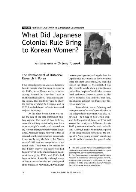 Details about  /c 1910/'s RPPC Female Members of Shimazu Clan Farming Japan