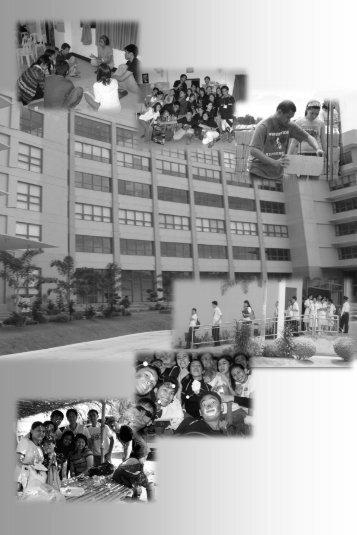 Preliminary Pages - De La Salle Health Sciences Institute