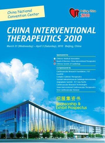 CHINA INTERVENTIONAL THERAPEUTICS 2010