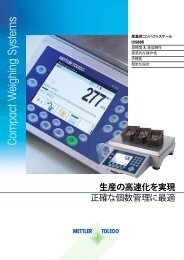 Com pact W eighing System s - メトラー・トレド - Mettler Toledo