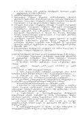 Tavi 22. garemosdacviTi nebarTvebi, licenziebi ... - momxmarebeli.ge - Page 2