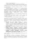 Tavi 22. garemosdacviTi nebarTvebi, licenziebi ... - momxmarebeli.ge - Page 3